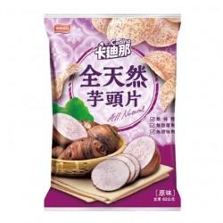 Cadina All Natural Taro Chips 80g
