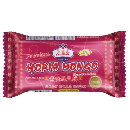 Eng Bee Tin Mongo Hopia 160gms