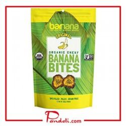 Barnana Organic Chewy Banana Bites 100g