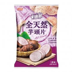 Cadina All Natural Taro Chips 80g