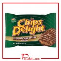 CHIPS DELIGHT STRIPED CAPPUCCINO 175G